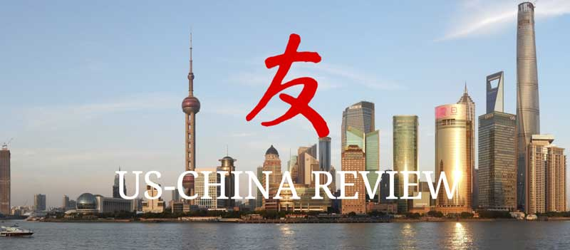 US-China Review of Books Without Borders